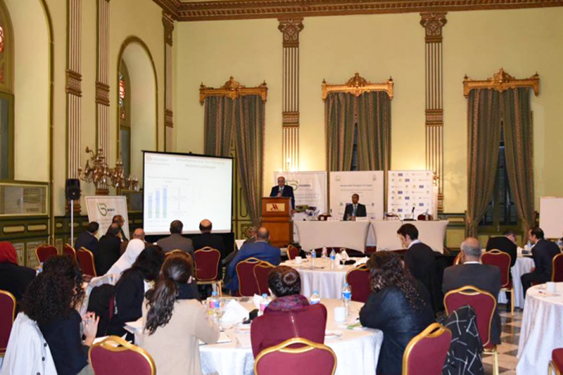 The event was held at the Marriott hotel in Cairo.