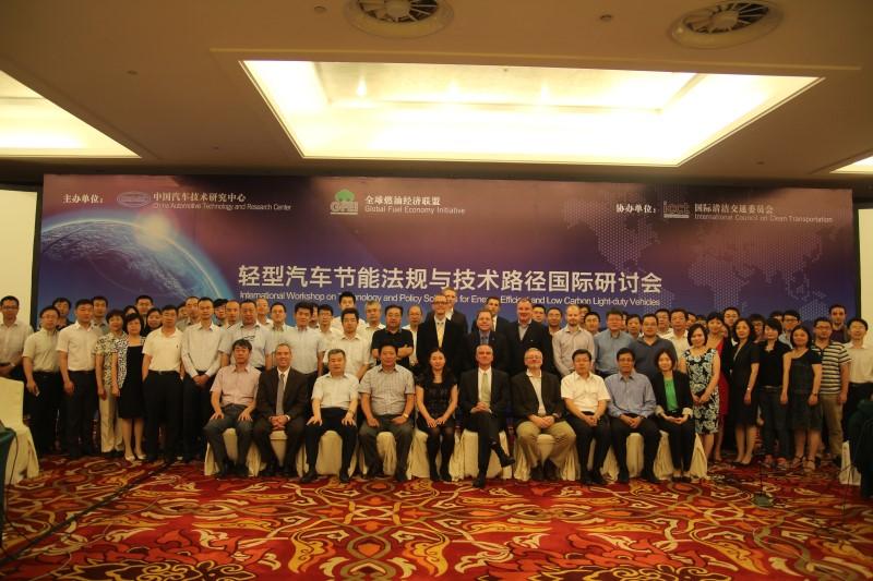 GFEI Conference Discusses China's Proposed Fuel Economy Standards